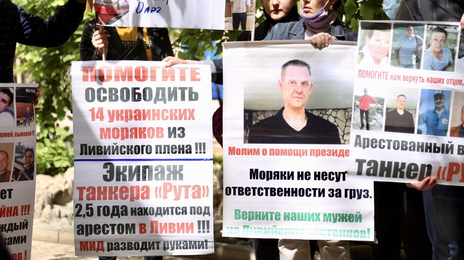 Одесские моряки в ливийской тюрьме объявили голодовку: родные просят о помощи (фото) «фото»
