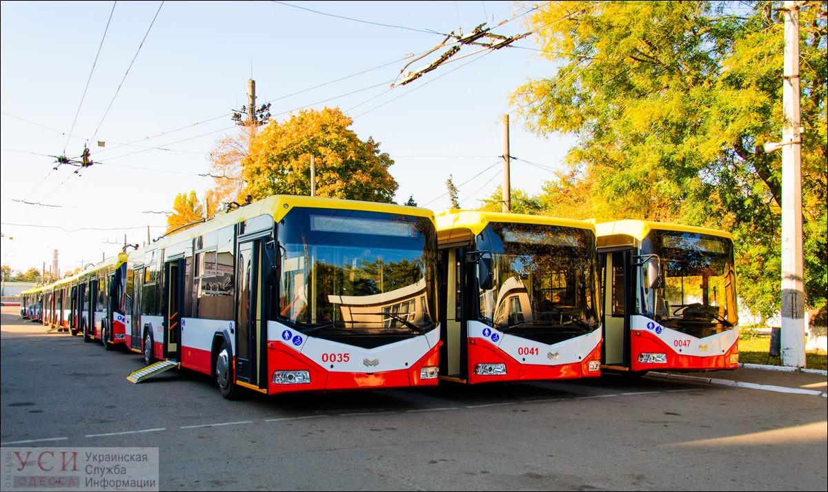 С 1 июня троллейбус №11 будет ходить по новому маршруту «фото»