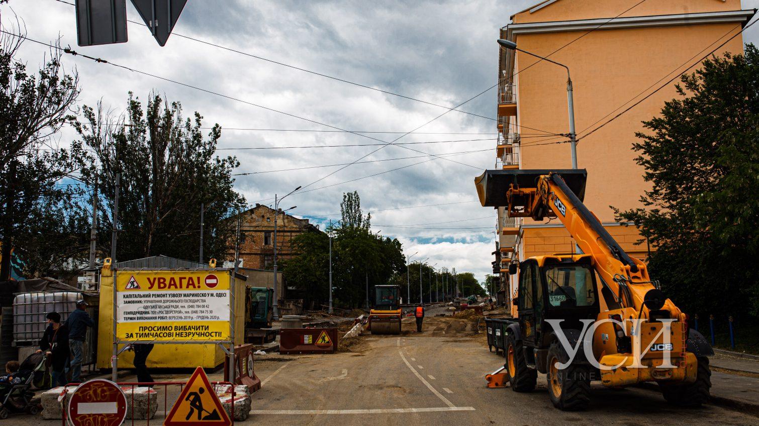 Многострадальную улицу Софиевскую снова раскопали (фоторепортаж) «фото»
