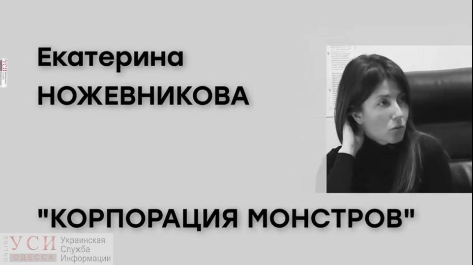 «После работы штаба мы поняли, что никогда не пойдем в политику», – волонтер Катерина Ножевникова «фото»