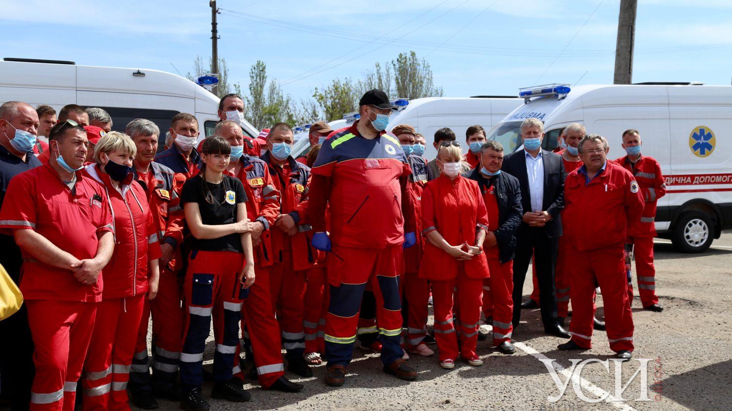 Одесская область лишится центра экстренной медпомощи детям – службу присоединят к областной скорой «фото»