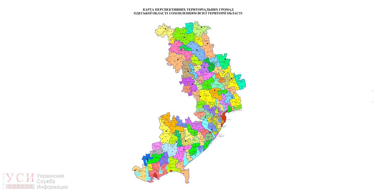 В Одесской ОГА презентовали карту новых ОТГ: главная интрига — сколько будет районов (карта) «фото»