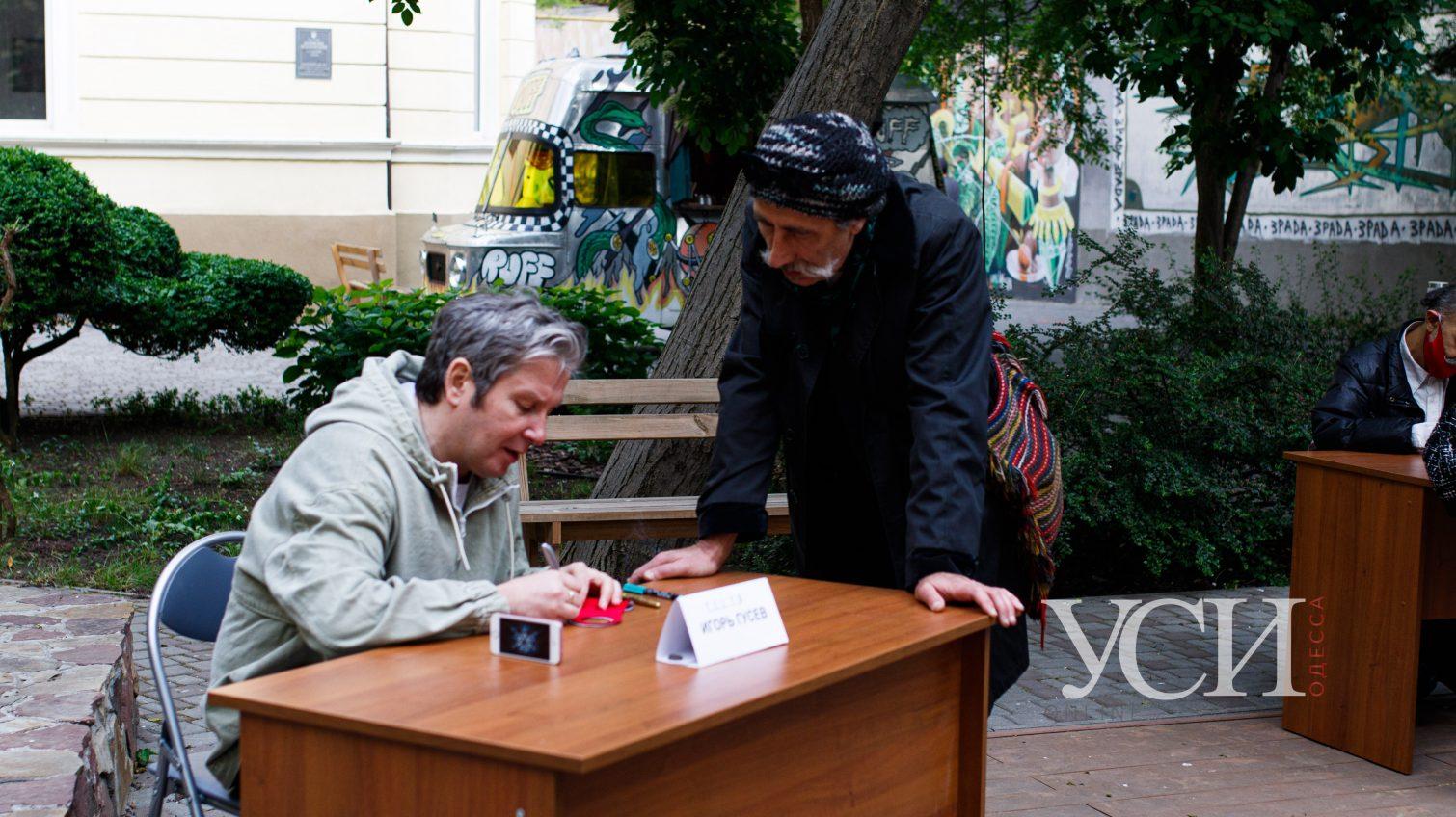 В Одесском музее раздавали автографы на масках (фоторепортаж) «фото»