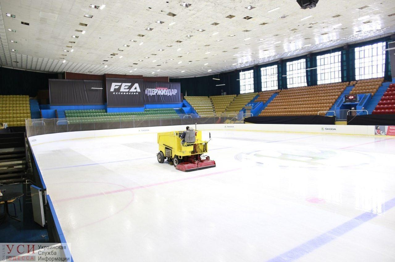 У «большого льда» в Одессе может появиться новый арендатор: школа катания ищет подрядчика для восстановления арены «фото»