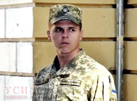 На фронте погиб боец одесской бригады Рыцарей Зимнего Похода «фото»