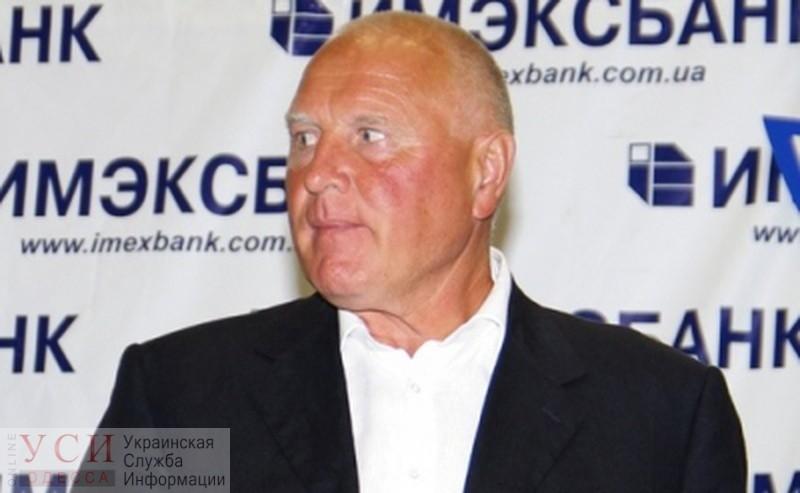 Арестованному имуществу одесского олигарха Климова ищут нового управителя «фото»