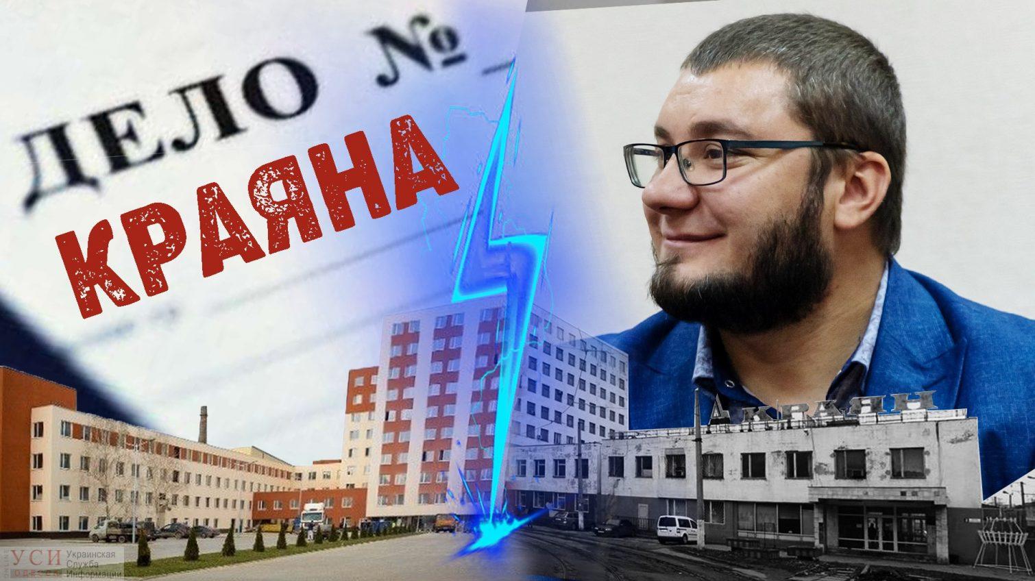 Дело «Краяна»: Антикорсуд оставил залог подозреваемому Коломийцу в полмиллиона гривен, а соратникам Труханова могут выбрать госзащитников «фото»