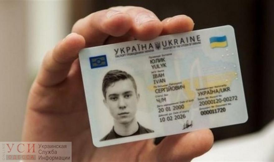 Паспорт и код одновременно: Минцифры предлагает новую услугу для подростков «фото»