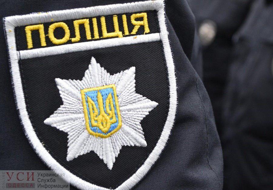 В Одессе пытались обокрасть детский сад (фото) «фото»