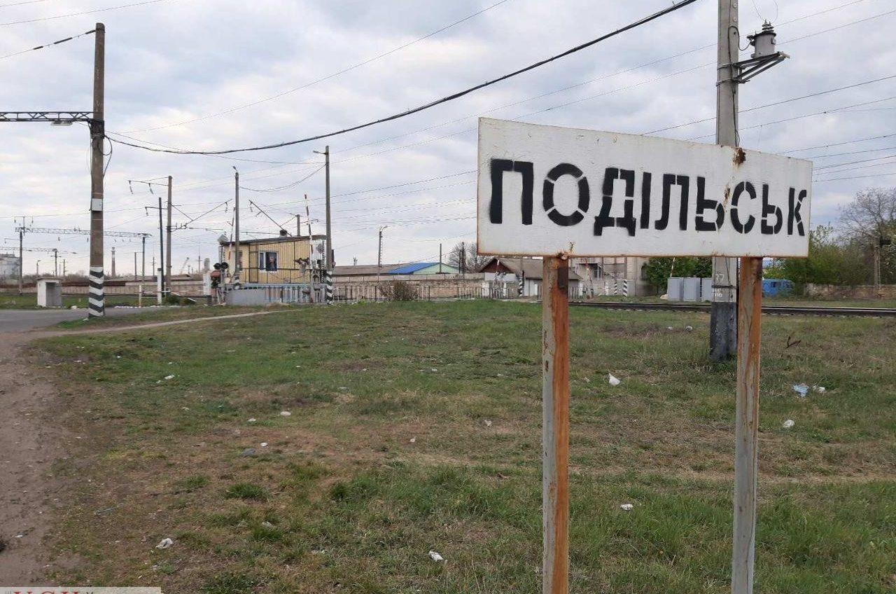 В Подольске еще два летальных случая COVID-19 «фото»