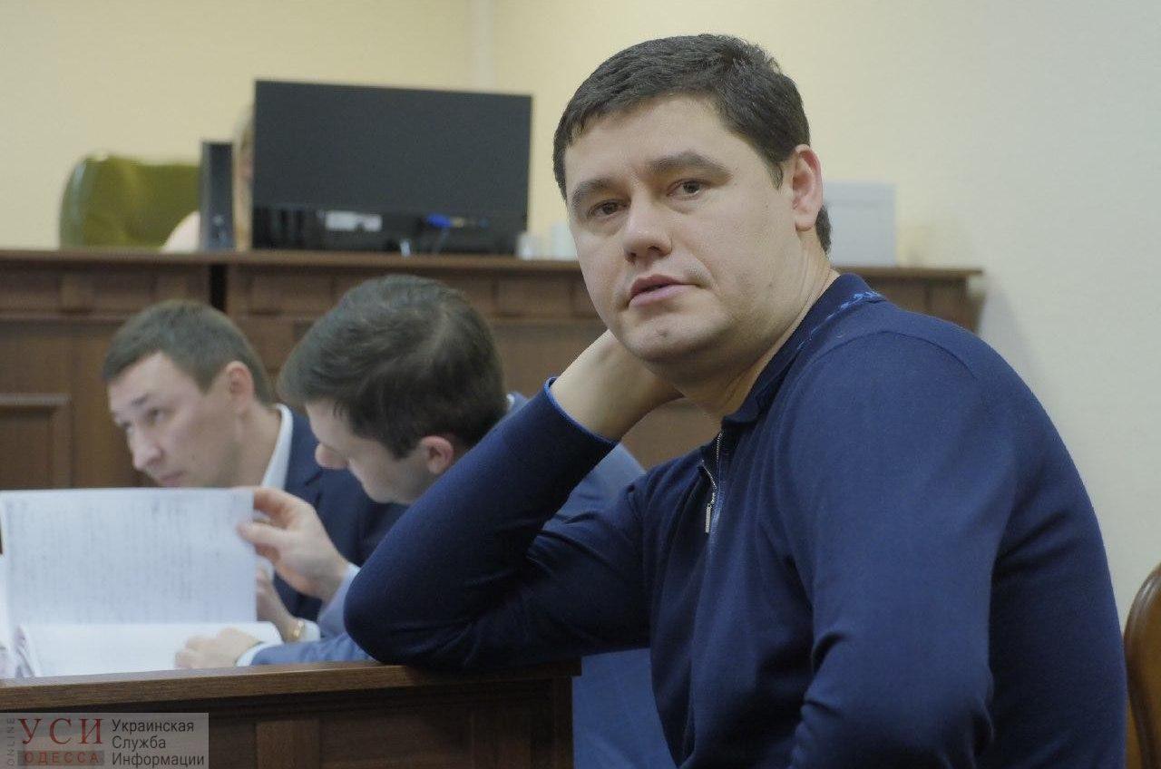 Дело Евромэрии Труханова: депутату Одесского облсовета Бабенко отменили домашний арест «фото»