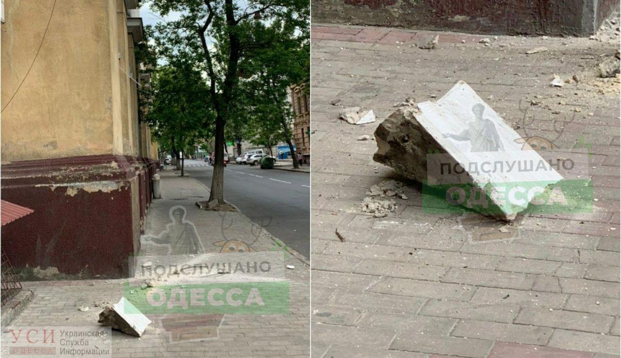 В центре Одессы обрушилась часть фасада университета внутренних дел «фото»