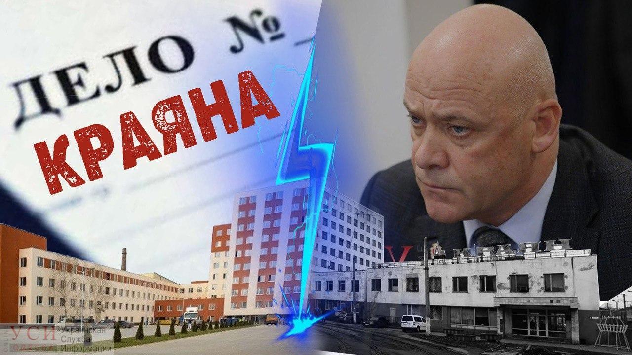 Дело «Краяна»: экс-помощнице Труханова оставили заочный арест «фото»