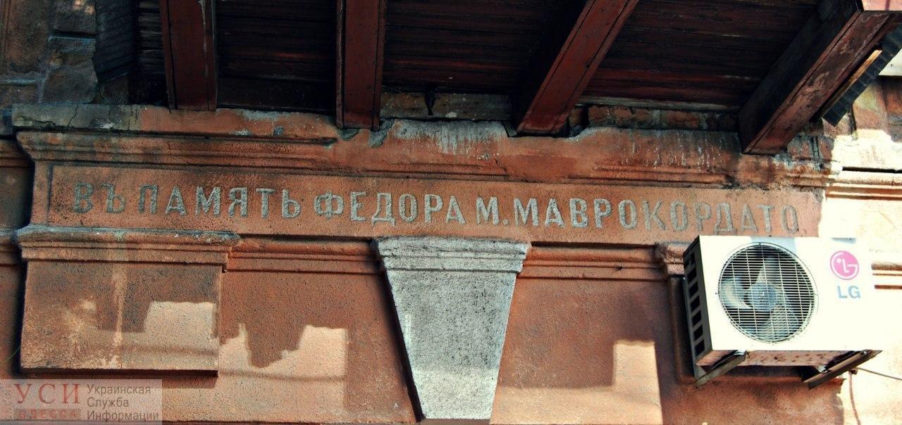 Одесситы просят демонтировать кондиционер, уродующий памятник архитектуры «фото»