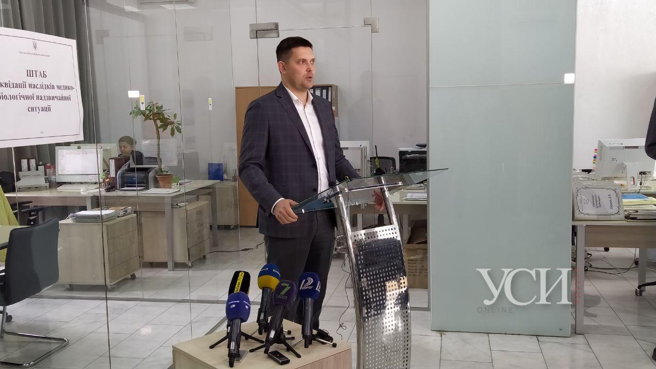 Эпидситуация в Одесской области, еще одна смерть от коронавируса: брифинг (прямая трансляция) «фото»