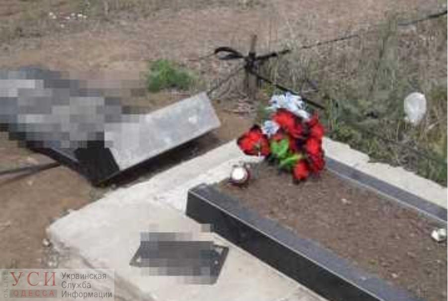 За пьяный дебош на кладбищах в Одесской области парню грозит 3 года тюрьмы (фото) «фото»