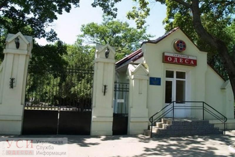 Экс-коменданта санатория СБУ «Одесса» подозревают в присвоении зарплат сотрудников «фото»