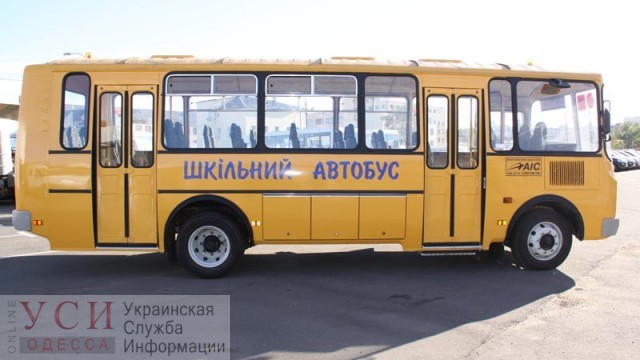 Для школ Одесской области закупят 24 автобуса: за каждый заплатят почти по 2 миллиона гривен «фото»