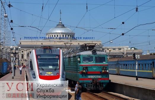 В Украине запустили поезда: появились первые билеты на основные направления из Одессы (фото) «фото»