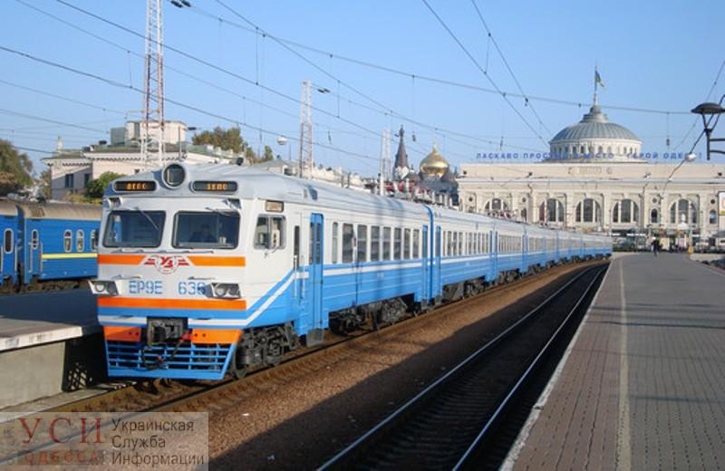 Одесская железная дорога возобновляет работу электричек «фото»