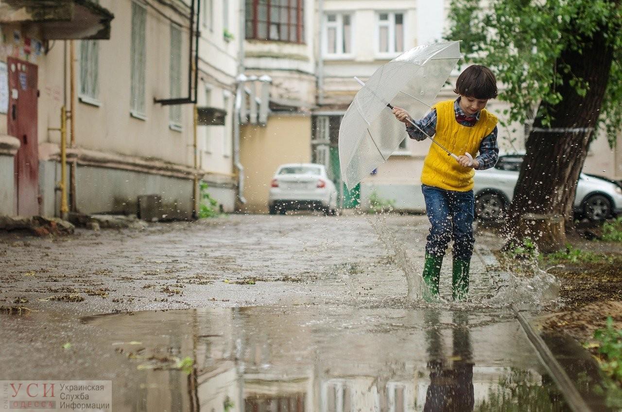Последний день весны в Одессе будет теплым, но дождливым «фото»