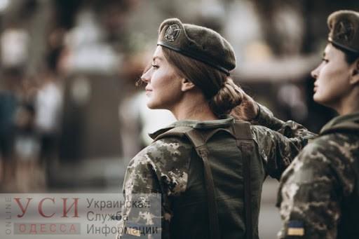 В Украине переименуют государственный праздник «фото»