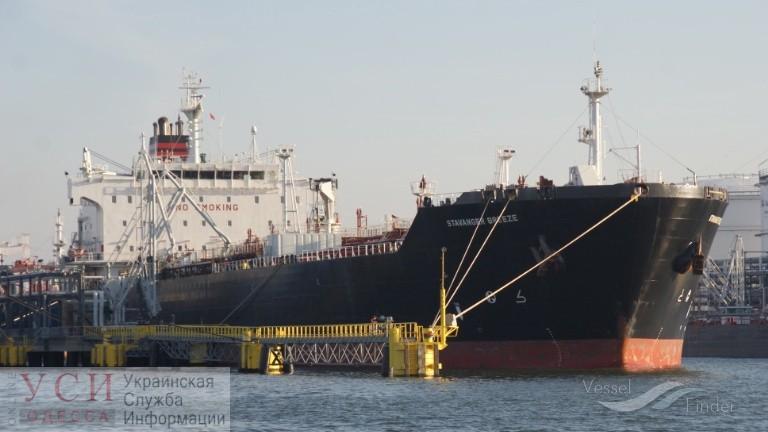 Разлив масла в порту Южный: экониспекция отпустила судно-нарушитель (документ) «фото»