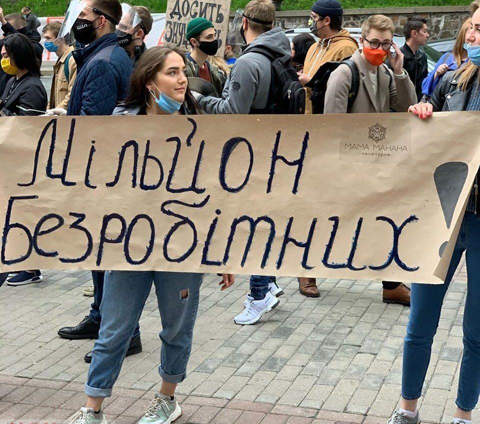 Украинские рестораторы шумно митингуют под Кабмином: акцию поддержали одесситы (фото, видео) «фото»