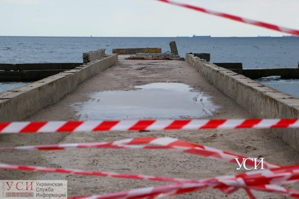 Ремонт рухнувшего пирса на Поповском пляже оценили в 1,2 миллиона «фото»
