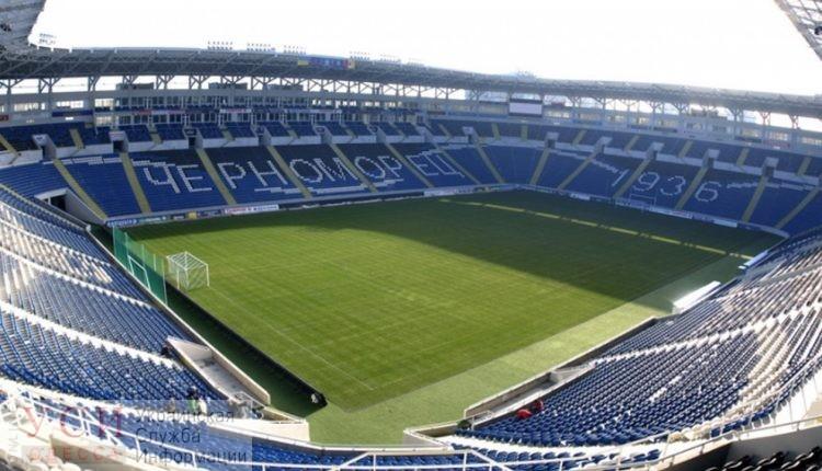 «Удачная» покупка: суд арестовал стадион Черноморец по требованию прокуратуры «фото»