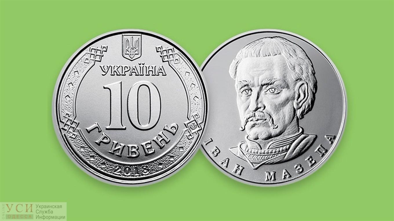 В Украине вводят в оборот новую монету (видео) «фото»