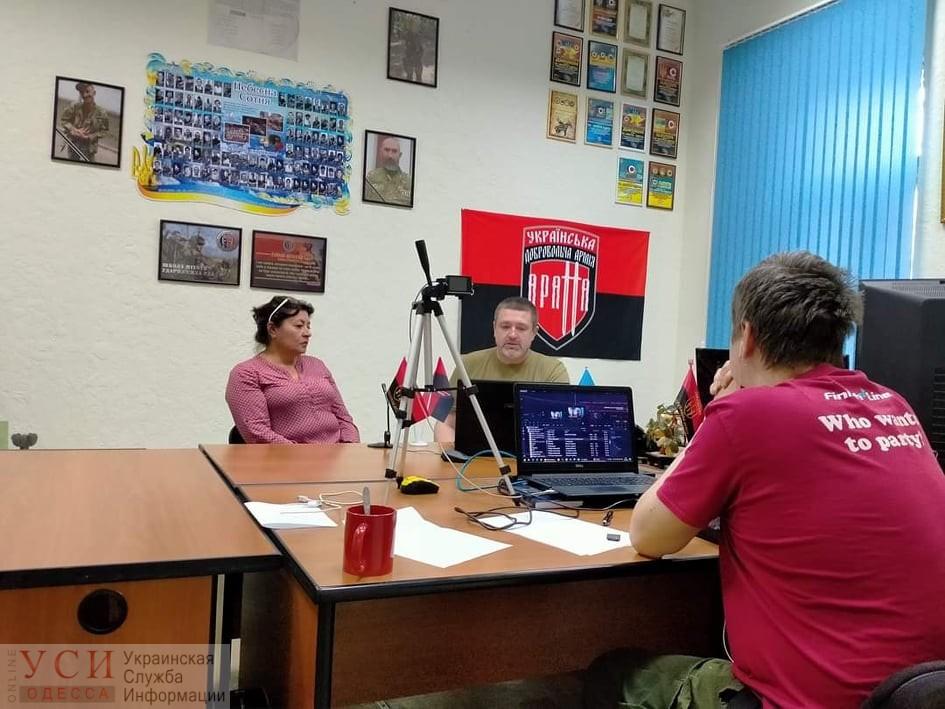 В Одессе прошел видеомарафон в поддержку украинского добровольца (фото) «фото»