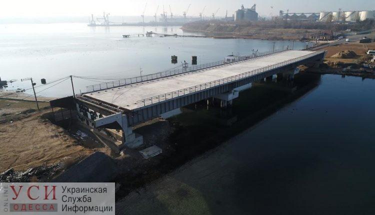 «Золотой мост» в Черноморск, который передали в госсобственность, строили из украденных материалов «фото»