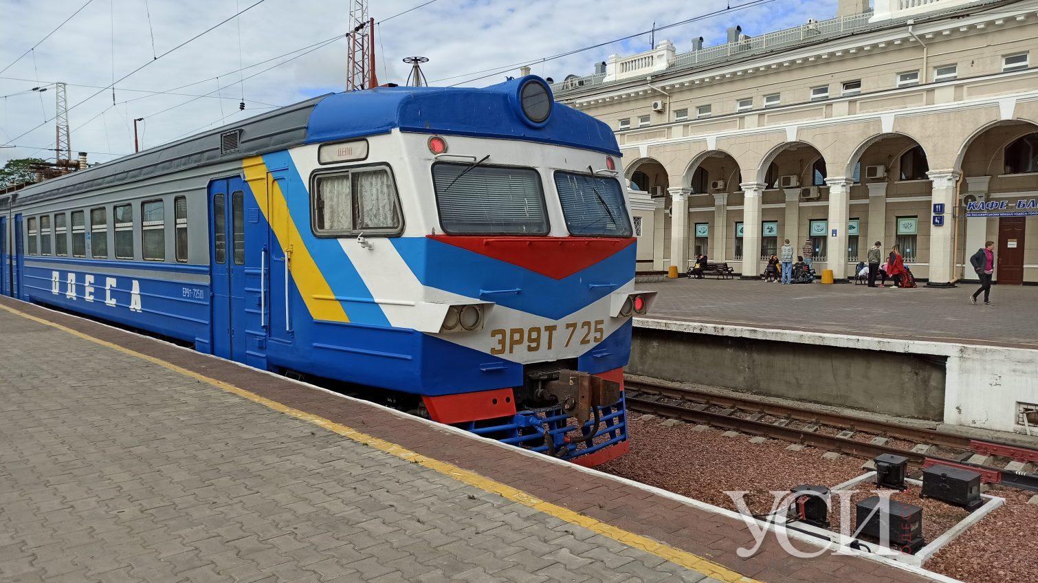 В Одесской области начали ходить электрички и поезда (фоторепортаж) «фото»