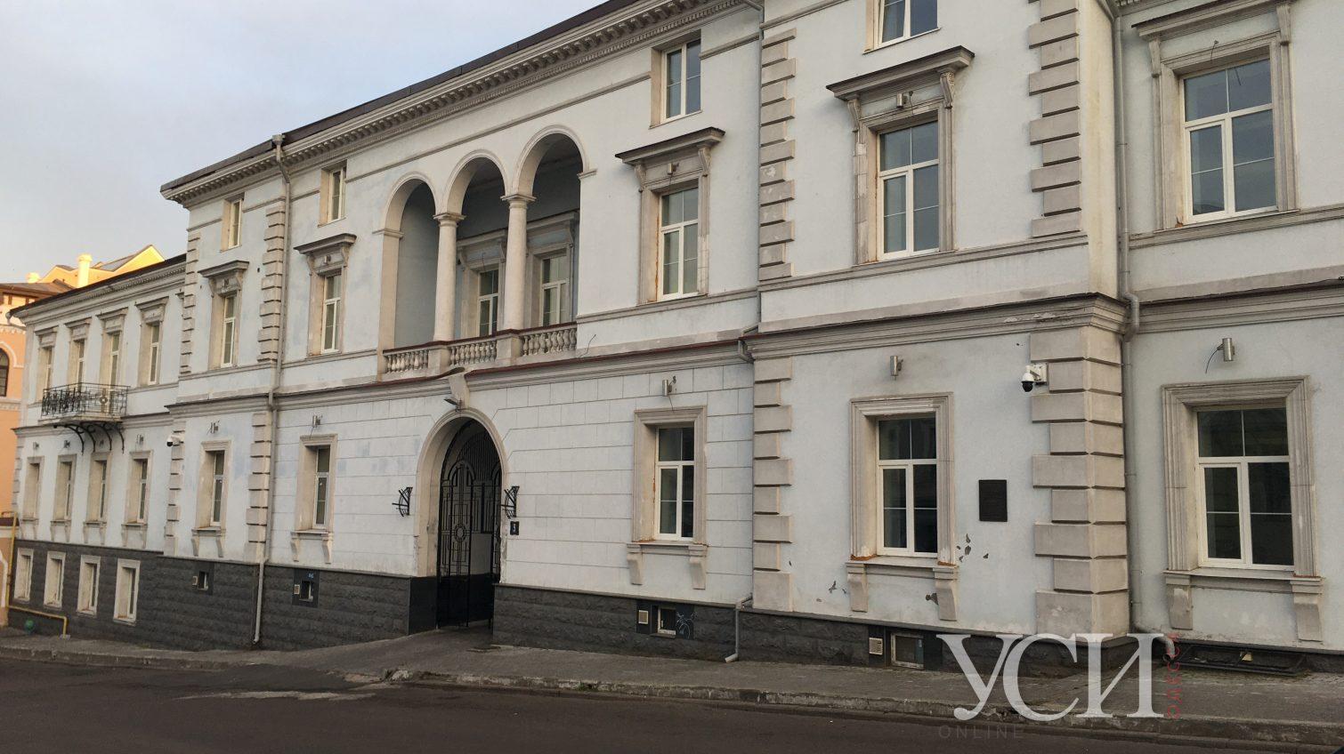 Памятник архитектуры на Ланжероновской «ушел» жене депутата Баранского (фото) «фото»