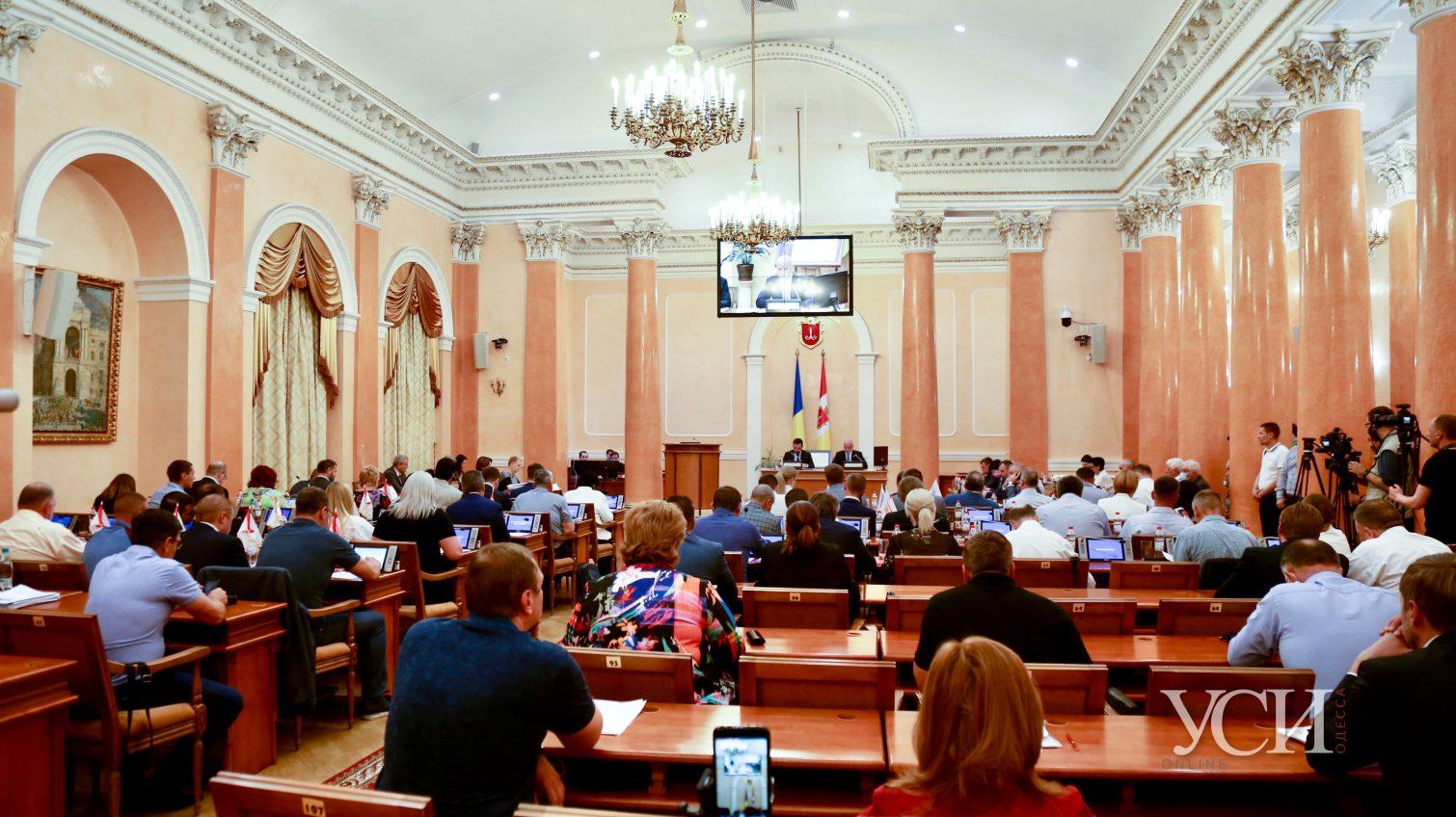 Скандал на сессии: депутаты выступили против новой высотки на Таирова на месте частного сектора «фото»