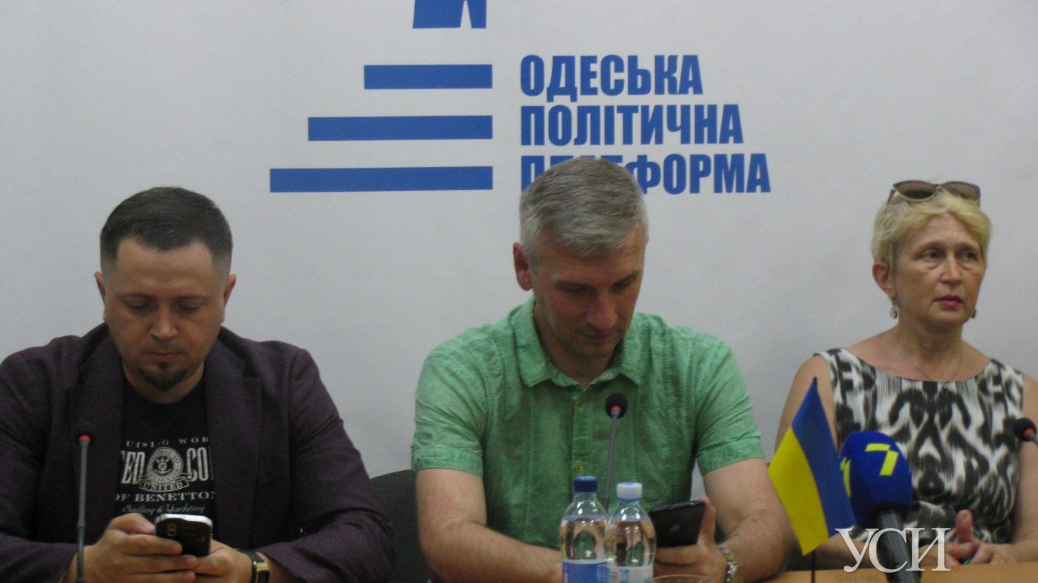 Покушения на одесских активистов: расследования фактически остановились «фото»