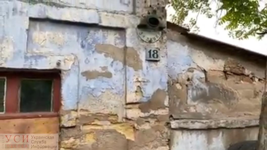 «Дома стоят в воде», – жители Лиманчика пожаловались на бездействие местных властей и невозможные условия (видео) «фото»
