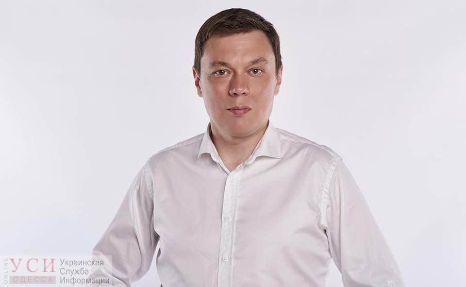 Одесское отделение партии «Слуга народа» возглавил Сергей Колебошин «фото»