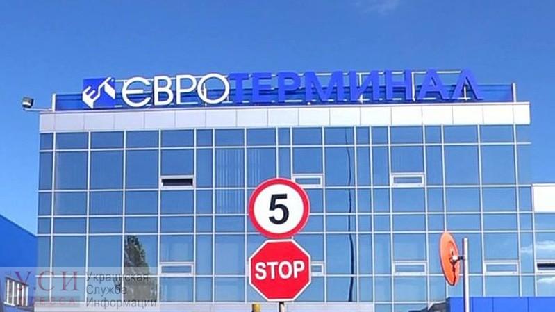 Фуры могут бесплатно ездить в порт Одессы в объезд «Евротерминала»: мэрия Труханова проиграла АМКУ в суде «фото»