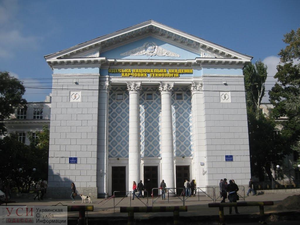 Попытка №3: депутаты снова хотят отдать часть Пищевой академии под высотки «фото»