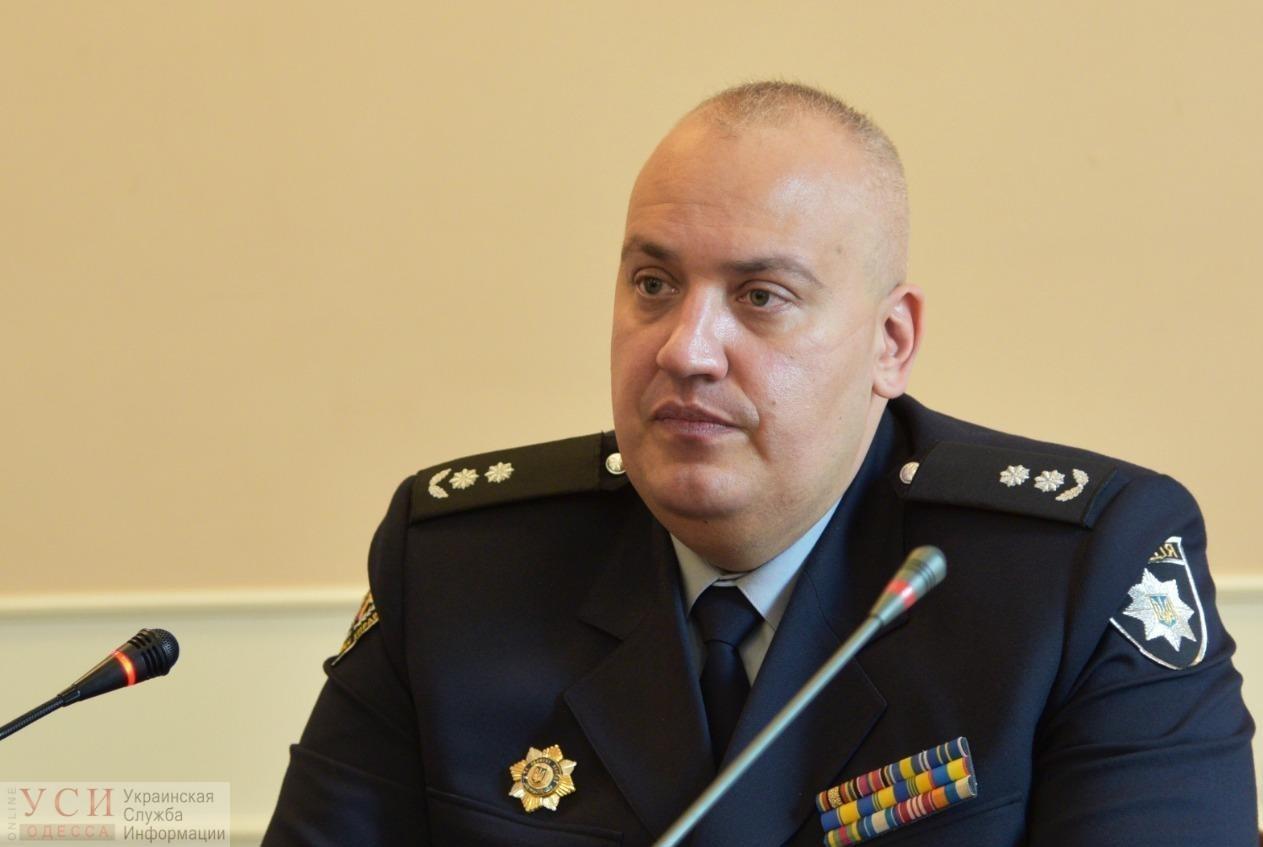 Большие перемены в одесской полиции: у Беха меняются замы «фото»