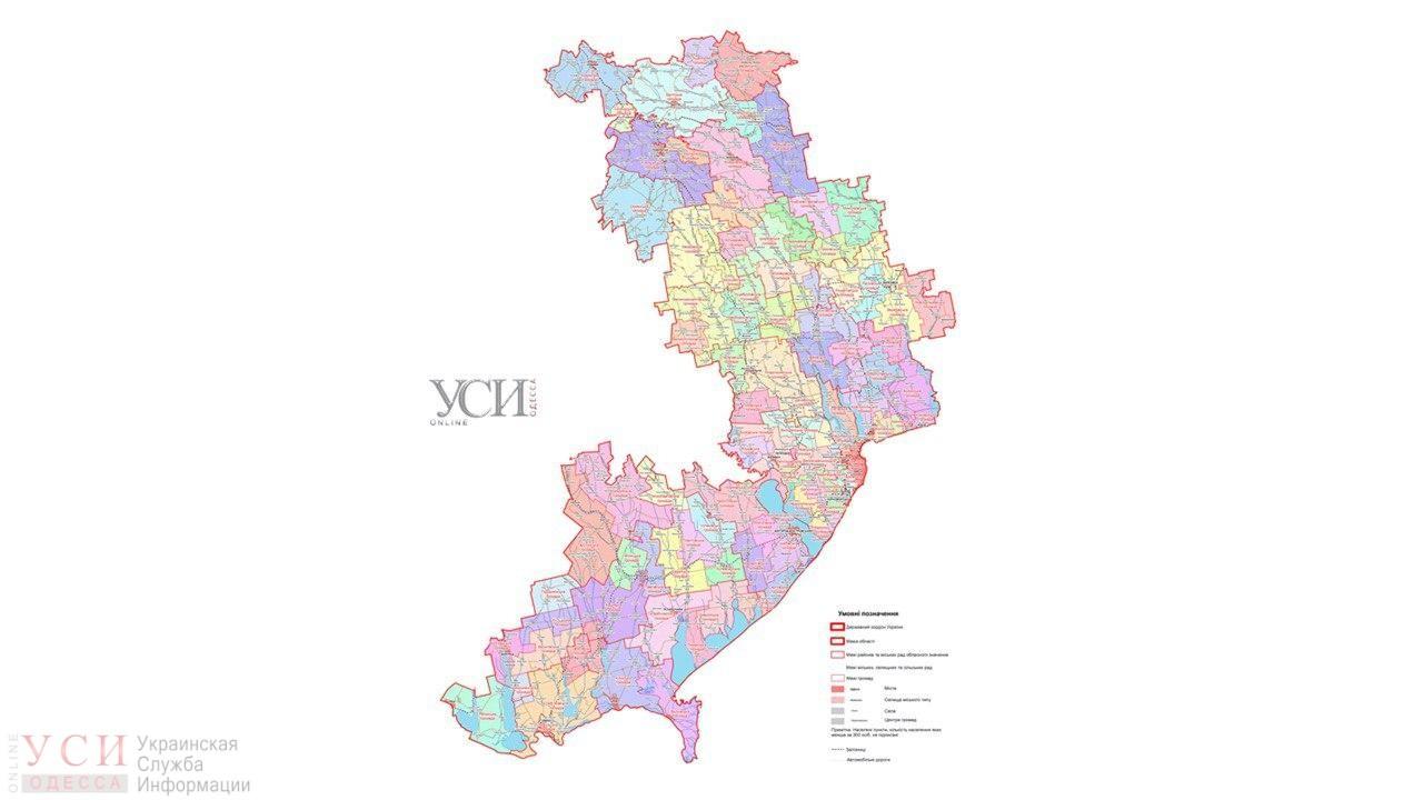 Новая карта Одесской области: шесть районов, «маленькая» Одесса и курортная громада «фото»