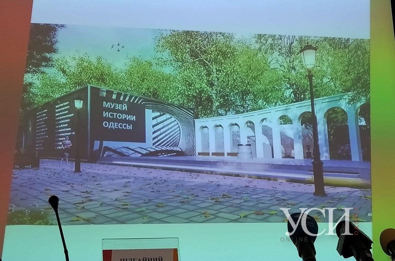 В Преображенском парке может появиться мемориальный музей, но общественность опасается застройки (фото) «фото»