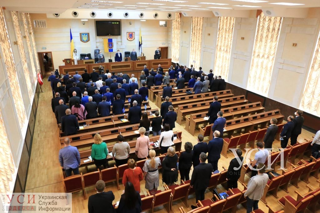 Депутаты облсовета хотят 10 районов в Одесской области, но не говорят, каких «фото»