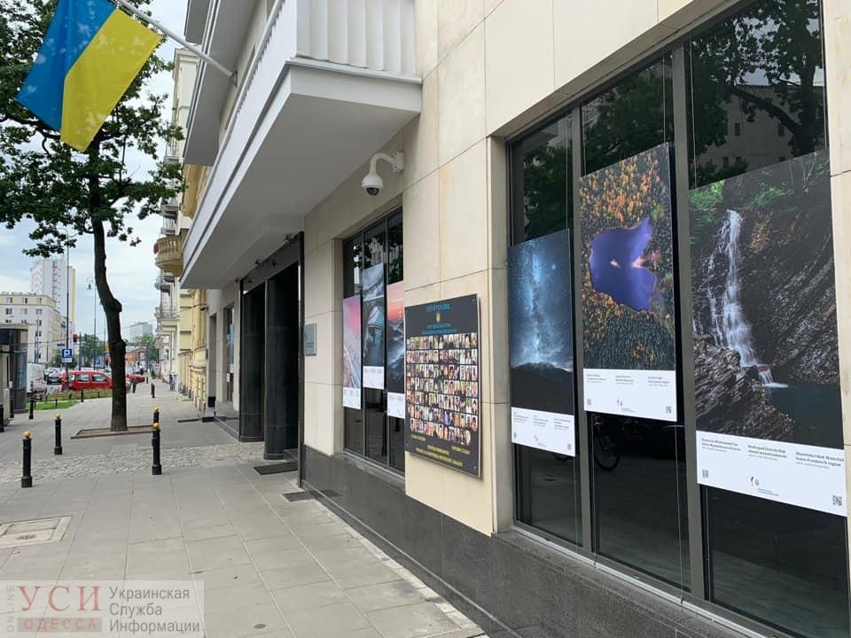 Работы одесского фотографа появились на здании посольства Украины в Польше (фото) «фото»