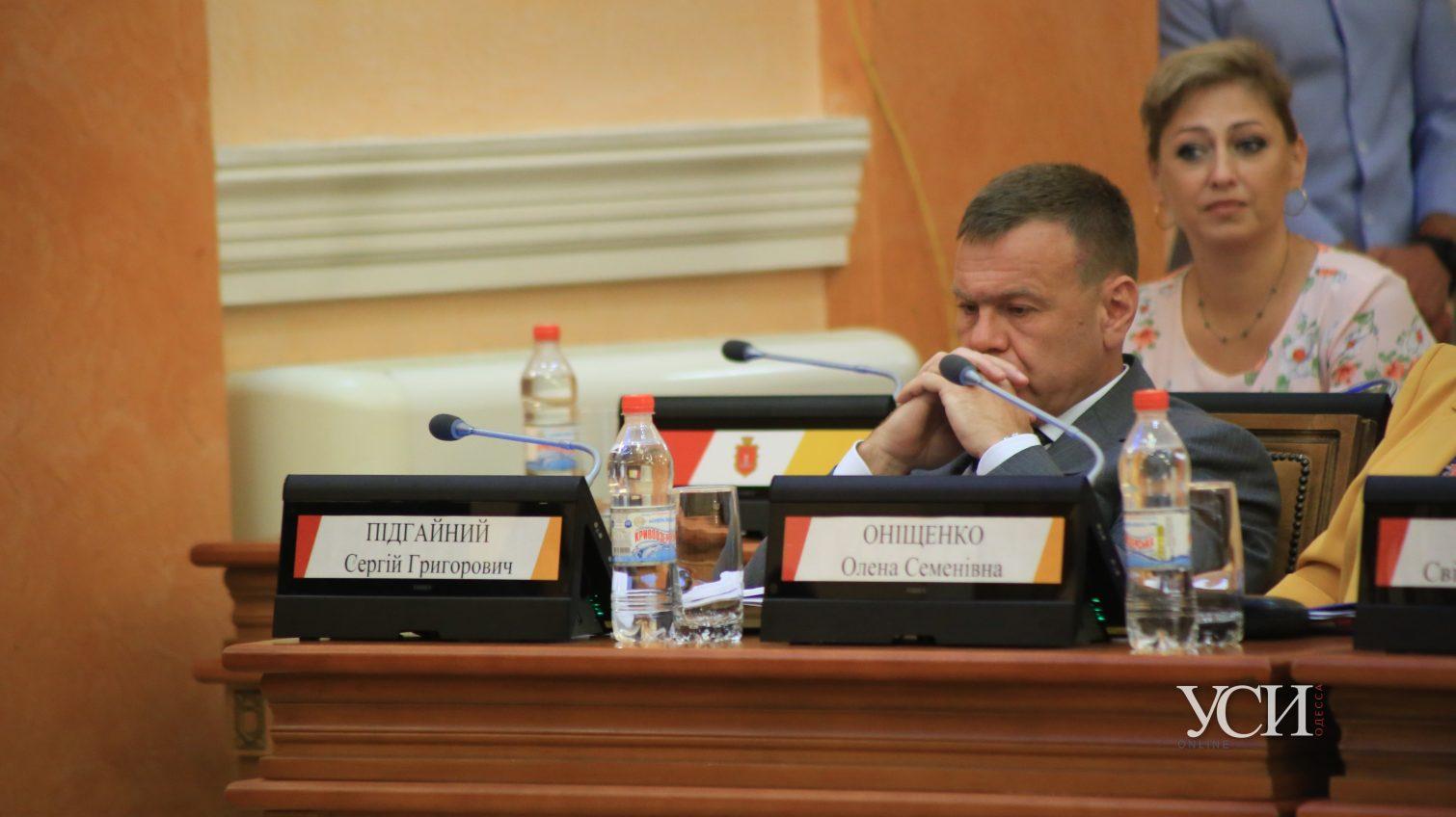 Труханову официально выбрали нового зама «фото»