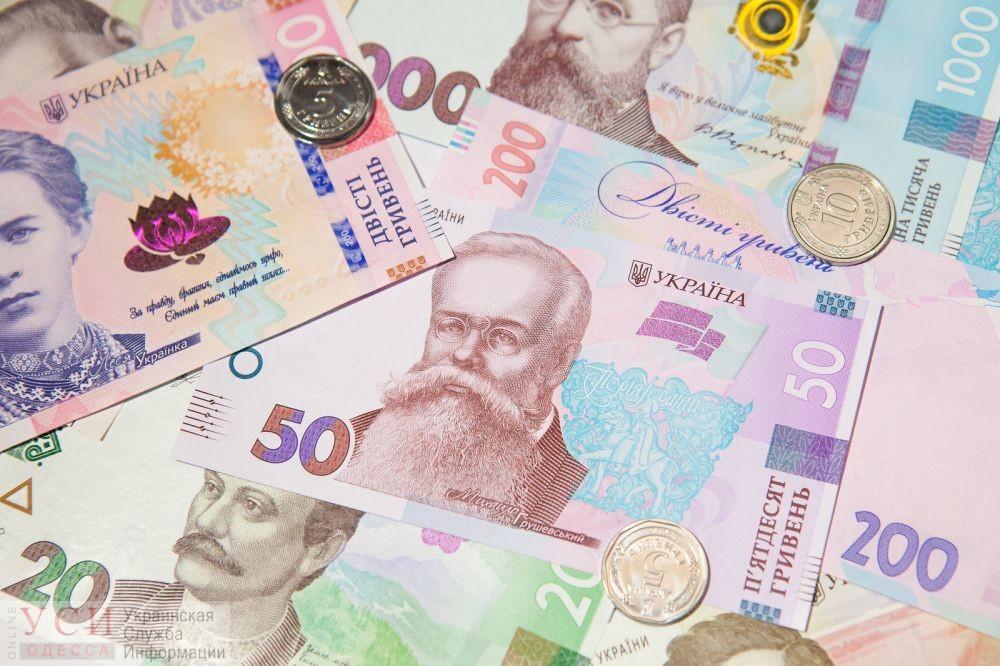 Как изменятся цены и зарплаты в ближайшие 3 года: прогноз Кабмина Украины (инфографика) «фото»