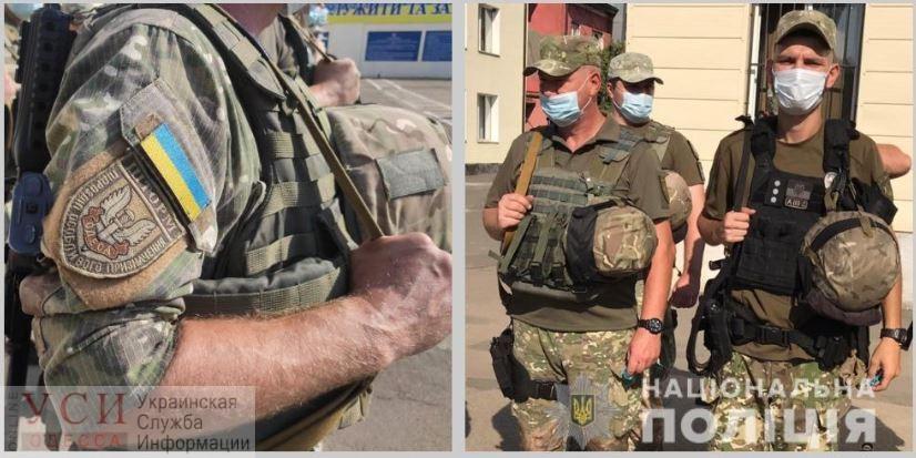 Одесские «штормовцы» отправились в Мариуполь охранять стратегические объекты (фото) «фото»