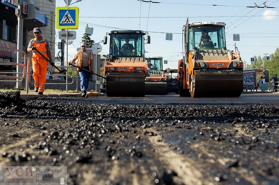 На ремонт дорог в Одесской области выделили более миллиарда гривен (документ) «фото»